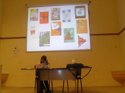 Ibis Hernandez Abascal durante la conferencia